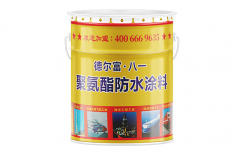聚氨酯防水涂料