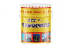 环氧酚醛防腐面漆