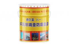 环氧呋喃重防腐面漆
